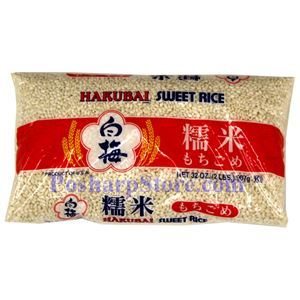Picture of Hakubai Sweet Rice  2 Lbs