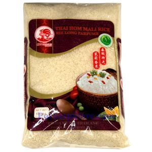 Picture of Cook Brand Thai Jasmine Rice  10 Lbs
