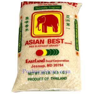 Picture of Asian Best Natural Fragrant Jasmine Rice  10 Lbs