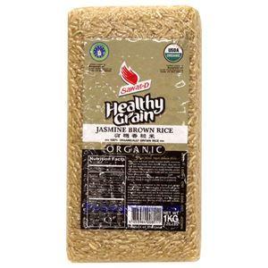 Picture of Sawat-D Healthy Grain Organic Jasmine Brown Rice 2.2 Lbs