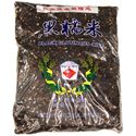 Picture of Jingu Black Glutinous Rice 5 Lbs