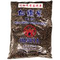 Picture of Havista Wild Purple Sweet Rice  5 Lbs
