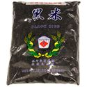 Picture of Jingu Black Rice 5 Lbs