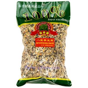 Picture of Fuxiangyuan Eight Nutritious Whole Grain Rice 2 Lbs