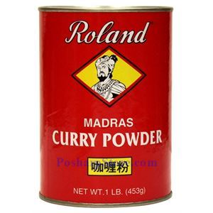Picture of Roland Madras Curry Powder 1 Lb