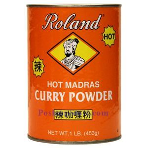 Picture of Roland Hot Madras Curry Powder 1 Lb
