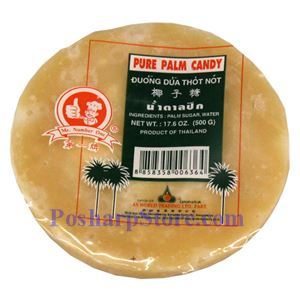 Picture of Mr. Number One Thailand Pure Palm Candy 17.6 Oz