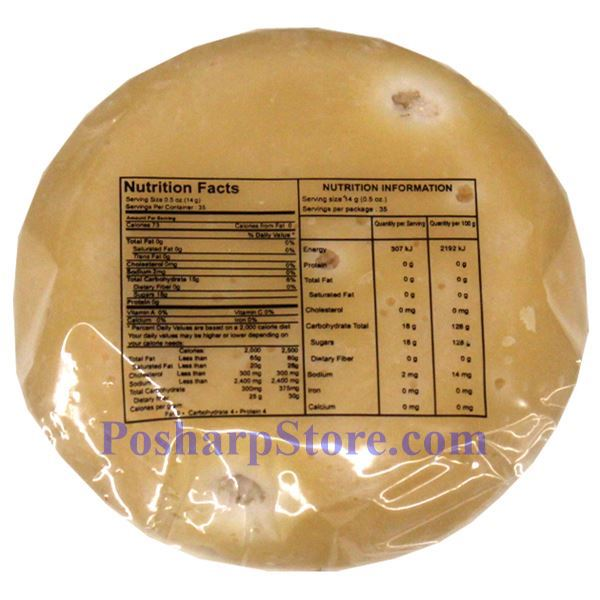 Picture for category White Orchid Thailand Palm Sugar 17.6 Oz