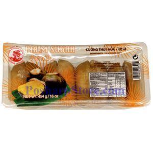 图片 鸡牌特级小块椰子糖 454克