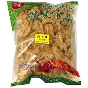 Picture of Humei Dried  Tremella 4 oz