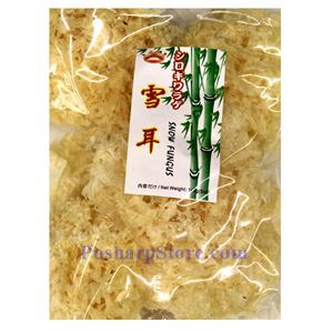 Picture of Dongming Bridge Snow Fungus 5 oz