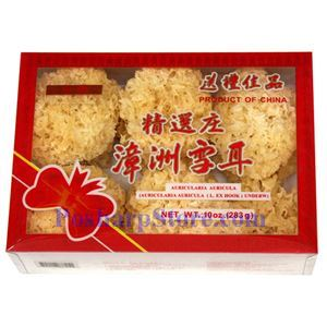 Picture of Royal King White Fungus 10 Oz