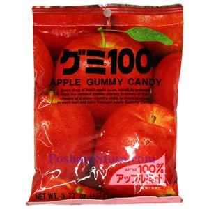Picture of Kasugai Apple Gummy Candy 3.59 Oz