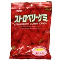 Picture of Kasugai Strawberry Gummy Candy 3.59 Oz