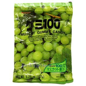 Picture of Kasugai Muscat Gummy Candy 3.59 Oz