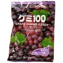 Picture of Kasugai Grape Gummy Candy 3.59 Oz