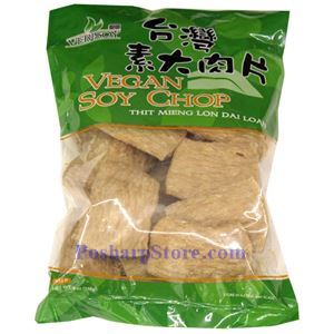 Picture of VeriSoy Vegan Soy Chops (Thit Mieng Lon Dai Loan) 7 Oz