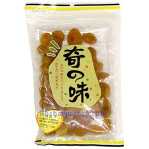 Picture of Qizhiwei Sweet Preserved Kumquat With Fritillary  3.2 Oz