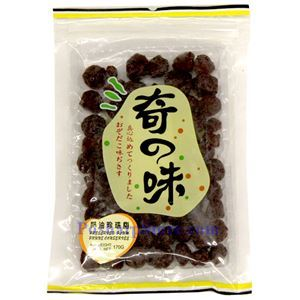 Picture of Qizhiwei Preserved Plums With Butter Flavor 3.2 Oz