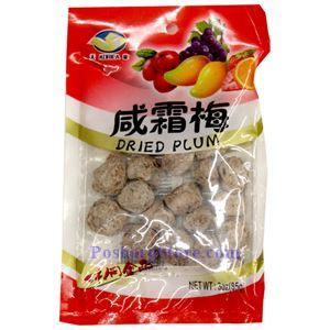 Picture of Korica Preserved Salty Plums 3 Oz
