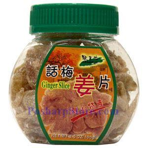 Picture of GrassPlot Preserved Ginger Slices 3.5 Oz
