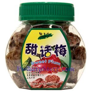 Picture of GrassPlot Preserved Sweet Plums 2.8 Oz