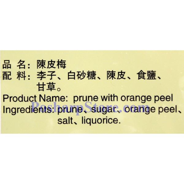 Picture for category Lam Sang Kee Prune With Orange Peels 10.5 Oz