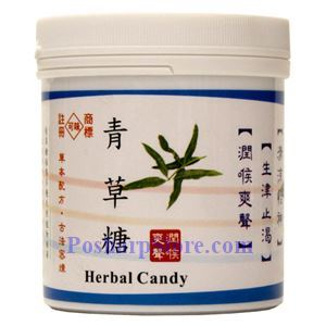 Picture of Kewei Herbal Candy  4.2 Oz