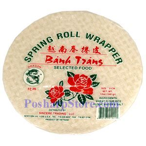 Picture of Dragon Spring Roll Wrapper 31CM  12 Oz