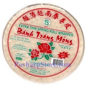图片 龙牌超薄越南春卷皮(盒装)22厘米 340克