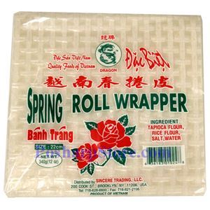 Picture of Dragon Spring Roll Wrapper Square 22CM  12 Oz