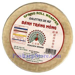 图片 孔雀牌超薄越南春卷皮 22厘米 340克