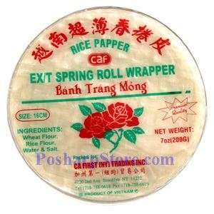 Picture of CAF Extra Thin Spring Roll Wrapper 16CM 7 Oz