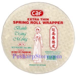 Picture of CAF Extra Thin Spring Roll Wrapper (Banh Trang Mong) 28CM 14Oz