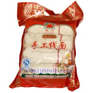 Picture of Chaosheng Handmade Fine Plain Noodles 10 Oz