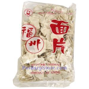 Picture of Golden Smell Fuzhou Flat Noodles 1Lbs