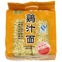 Picture of Noodle House Chicken Flavor Noodles 31 Oz