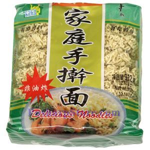 Picture of MySupper Home Style Plain Noodles 32 Oz