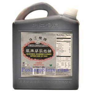 Picture of Pearl River Bridge Silver Mushroom Flavored Dark Soy Sauce 1.8 Liters