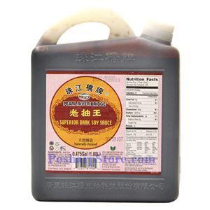 Picture of Pearl River Bridge Superior Dark Soy Sauce 1.8 Liters