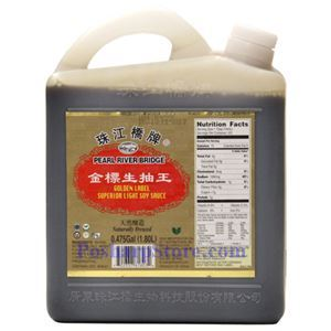 Picture of Pearl River Bridge Golden Label Superior Light Soy Sauce 1.8 Liters