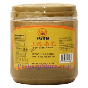 Picture of Havista Shanghai Style Fermented Tofu 17.6 Oz