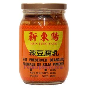 Picture of Hsin Tung Yang Hot Preserved Beancurd  16.9 Oz