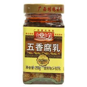 Picture of Shiquan Shimei  Five-Spice Flavored Fermented Bean Curd 7 Oz
