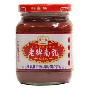 Picture of Guangzhonghuang Fermented Bean Curd 10.5 Oz
