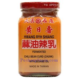 Picture of Hwang Ryh Shiang Fermented Bean Curd with Chili Sesame Oil 10.5 Oz