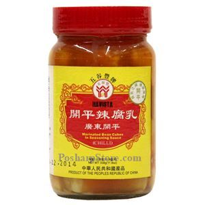 Picture of Havista Kaiping  Fermented Chili Bean Curd 11.8 Oz