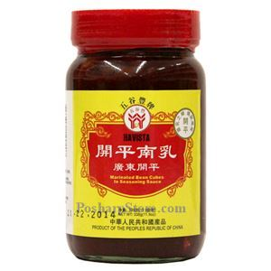 Picture of Havista Kaiping Red Fermented  Bean Curd 11.8 Oz