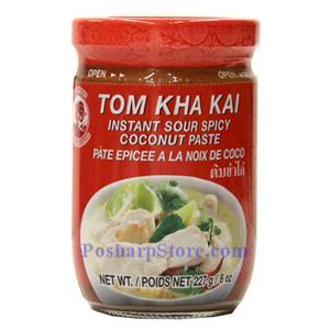 Picture of Cock Brand Instant Sour Spicy Coconut Paste 8 Oz