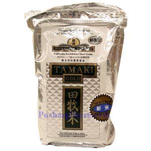 Picture of Tamaki California Koshihikari Short Grain Rice  5 Lbs
